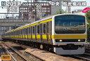 鉄道模型 Nゲージ KATO(カトー)【10-1415】209系500番台(PS28搭載)中央・総武緩行線 6両基本セット「4月発売予定予約商品」