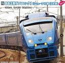 鉄道模型 Nゲージ KATO(カトー)【10-1475】883系「ソニック」 リニューアル車(3次車)7両セット「2018年3月発売予定予約商品」