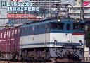 鉄道模型 Nゲージ KATO(カトー)【3061-4】EF65 2000 JR貨物2次更新色