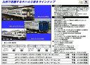鉄道模型 Nゲージ TOMIX(トミックス)【98050】キハ47 0形ディーゼルカー(アクアライナー色)セット (2両)「2018年2月発売予定予約商品」