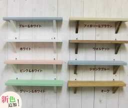 ウォールシェルフ シンプル 飾り棚 (ナチュラル雑貨 ウォールラック 壁 棚)