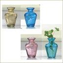 【ナチュラル雑貨】リサイクルガラス瓶A スペインガラス ガラスポット 一輪挿し Natural雑貨