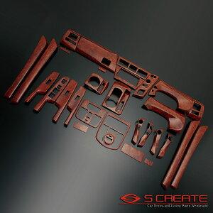 ◆プリウスα(ZVW40)(前期) 3D インテリアパネル 32ピース/32P[茶木目] インテリアウッドパネル/内装/インパネ