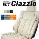 クラッツィオ ECTクラッツィオ シートカバー ヴォクシー(AZR60G / AZR65G) ET-0243 / Clazzio