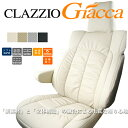 クラッツィオ ジャッカ シートカバー ステップワゴン(RK1 / RK2 / RK5 / RK6) EH-2522 / Clazzio Giacca