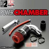 【零1000】パワーチャンバー for K-Car ワゴンR(DBA-MH21S) K6A(NA) レッド / エアクリーナー エアクリ POWER CHAMER ゼロセン