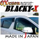 Ox-blacky