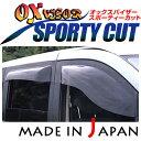 Ox-sporty