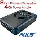 【NXS】 8インチ(20cm) パワード サブウーファー 4chアンプ内蔵[300W] / 8inch アクティブ サブウーファー