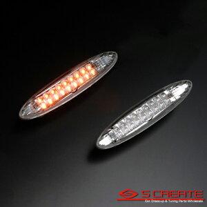 マークX(X12#系) LEDクリスタルサイドマーカー ウィンカー / ウインカー winker