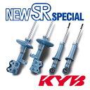 Kyb-newsr-p1