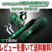 TEIN(テイン) 車高調 STREET ADVANCE イプサム ACM26W (品番:GSY82-21AS2) /ストリートアドバンス