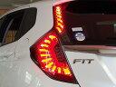 【在庫限りの超特価!】(MBRO/エムブロ) フィット(GK系)・フィットハイブリット(GP5) LEDサンダーテール オールスモーク