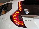 【在庫限りの超特価!】(MBRO/エムブロ) フィット(GK系)・フィットハイブリット(GP5) LEDサンダーテール インナーレッドスモーク