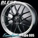 BLEST(ブレスト) ユーロスポーツ タイプ 805 アルミホイール(1本) 19x8.5 +36 114.3 5穴(セミグロスブラック) / EuroSport Type 805 19インチ