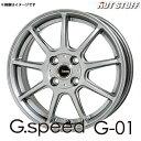 Gスピード G・01 アルミホイール(1本) 14x4.5 +45 100 4穴(メタリックシルバー) / 14インチ G.speed G-01 G01