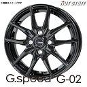Gスピード G・02 アルミホイール(1本) 15x5.5 +43 100 4穴(メタリックブラック) / 15インチ G.speed G-02 G02