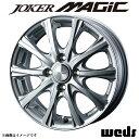 ジョーカー マジック アルミホイール(1本) 14x5.5 +45 100 4穴(シルバー) / 14インチ JOKER MAGIC