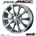 ジョーカー マジック アルミホイール(1本) 16x6.0 +42 100 5穴(シルバー) / 16インチ JOKER MAGIC