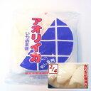 お刺身用 アオリイカ 2-4枚入 約1kg 【イカ/ロールイカ/いか/烏賊/アオリイカ】【冷凍】