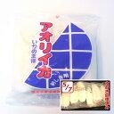 お刺身用 アオリイカ 5-7枚入 約1kg 【ロールイカ/烏賊/いか/アオリイカ/イカ/刺し身/寿司】