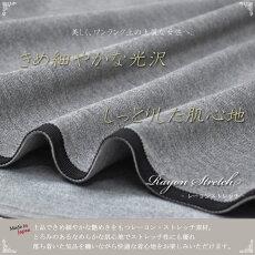 http://image.rakuten.co.jp/auc-season/cabinet/ladys/ladybottom01/ladyskirt01/00-a45_11.jpg