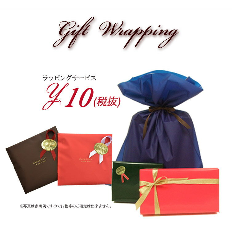 おまかせ 簡易ラッピングサービス〜 Gift Wrapping プレゼント包装〜。。。。。