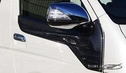 ハイエース200系セレクトインポートパーツ・ウェザーストリップワイドカバー・カーボンルックブラック