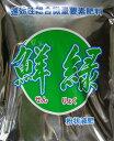 鮮緑(水溶性微量要素肥料)2kg