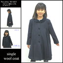 Seek 【Pico prima】女児 子供ウールコート SD14301ベルベット襟で上品なシングルウールコート 【スクールコート】紺 ネイビー