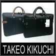 タケオキクチ【TAKEO KIKUCHI】 /ビジネスバック/ ブリーフケ—ス/ショルダー/【ネイビー】or【ブラック】 sssaaa 05P07Feb16