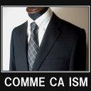 ★●【送料無料】/【あす楽対応!】【高品質!】【S】コムサイズム COMME CA ISM/シャドーストライプスーツ Wool richi blend /黒