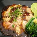 豚生 味噌ホルモン(ほるもん) (180g)