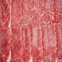 桜鍋 焼肉に 馬肉薄切り (100g)