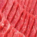 【りんご和牛信州牛】 特選 モモ 赤身 焼肉用 (800g)【楽ギフ_包装】
