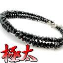 ブラックスピネル ネックレス メンズ 40cm ショート パワーストーン 天然石 レディース スピネ...