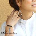 珠寶, 手錶 - ブレスレット ピアス セット パワーストーン 天然石