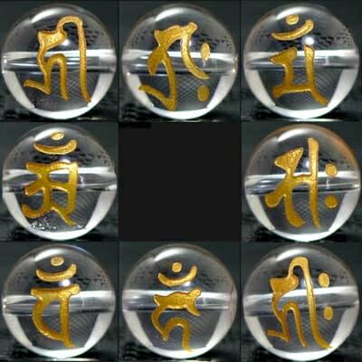 『8玉セット』 梵字 水晶 14mm パワーストーン バラ売り 天然石 ばら売り ビーズ 穴あき 玉売り アクセサリー パーツ ハンドメイド アクセサリーパーツ 材料 天然石ビーズ パワーストーンビーズ ゴールド 金色