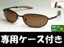 【EYE】偏光サングラス驚きの性能◆