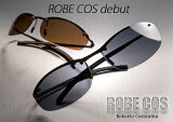 【ROBE COS】 偏光サングラス RB0813 ゴルフ用・ドライビング用・釣り・フィッシング用