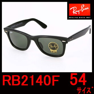 How To Choose Size For Ray Ban Sunglasses