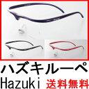 送料無料 ハズキルーペ (全3色)プリヴェAG Hazuki ルーペ 拡大鏡 メガネタイプ メガネ型