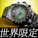 500 free shipping world limited Daniel Muller DANIEL MULLER black chronograph men watch