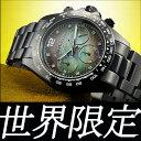 【スーパーセール特価】送料無料 世界限定500本 ダニエルミューラー DANIEL MULLER ブラッククロノグラフ メンズ腕時計