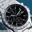 [SEIKO] Belonging to an SEIKO SND367PC 1/20 high speed, chronograph 100m waterproofing men watch maker guarantee [easy ギフ _ packing]