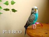 PUEBCO(プエブコ) Budgie Blue セキセイインコ/鳥 販売カラーブルー雑貨通販【RCP】