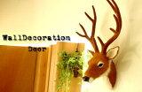 動物オブジェシリーズ &K小さな鹿の壁飾り バンビウォールデコ シカの剥製風装飾雑貨通販【RCP】