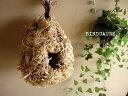 ナチュラルインテリアのアクセントに♪ PUEBCO(プエブコ) 鳥の巣オブジェバードネスト (小鳥の巣)雑貨通販【RCP】