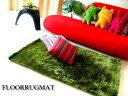 ★芝生のようなスクエアマット グリーン 90×130cm 長方形GLASSRUG雑貨通販【RCP】