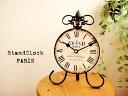 アンティーク調 アイアンスタンドクロック PARIS/フランス北欧テイストな置時計雑貨雑貨通販【RCP】